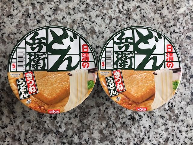 【実食ルポ】どん兵衛の関東版と関西版を食べ比べてみた