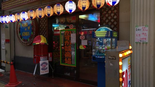 【ベタな大阪観光】新世界で串かつと通天閣!ド派手な看板も見どころ