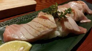 大トロ炙りの握りや鰤しゃぶと豊富な魚介メニュー「たくみ・五反田店」