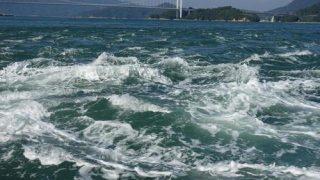 大迫力で歓声が上がる!しまなみ海道・大島で船に乗ってうずしお体験