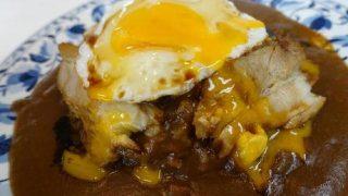 【松山】焼豚、半熟卵、カレー。この組み合わせが美味しくないわけがない!