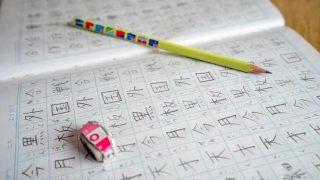 英語ネイティブにとって最も学習が難しい言語って?日本語はやっぱり難しいの?