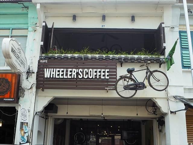 世界遺産のアートな街、ジョージタウンで行きたいおしゃれカフェ7選