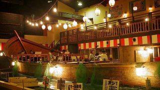 【横浜】釣ったその場で新鮮な魚が食べられる居酒屋!楽しすぎる「ざうお」