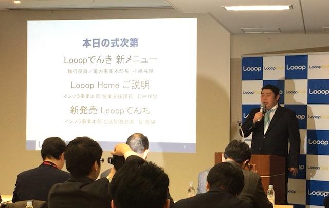 日本のエコ意識は低い?〜実はエネルギー自給率が低すぎる日本〜