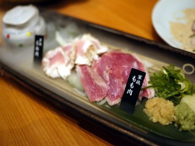 【横浜】酉年は鶏づくしのコース料理でスタート「龍馬しゃも農場」