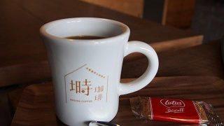 宮崎のオシャレなカフェでいただく癒しのオリジナルブレンドコーヒー