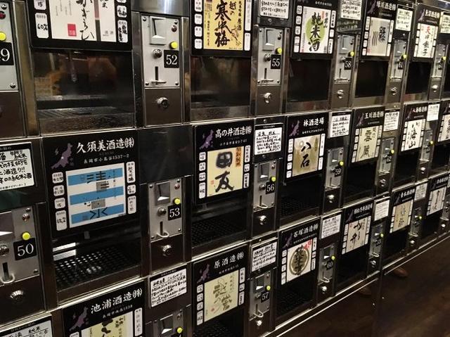 新潟93の酒蔵の美味しいお酒が勢揃い。利き酒が楽しめるすごい場所
