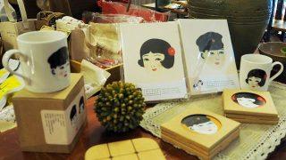 台南でおみやげならココ!日本人が創業したレトロな可愛さ満点の「林百貨」