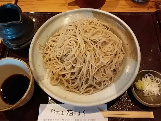 行列必須の人気店。コシがある限定の一九蕎麦を食べに「石はら仙川店」へ