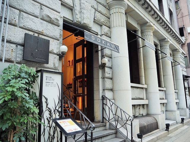もとは銀行の執務室!大正時代のレトロ建築「五感 北浜本館」で和素材スイーツを堪能