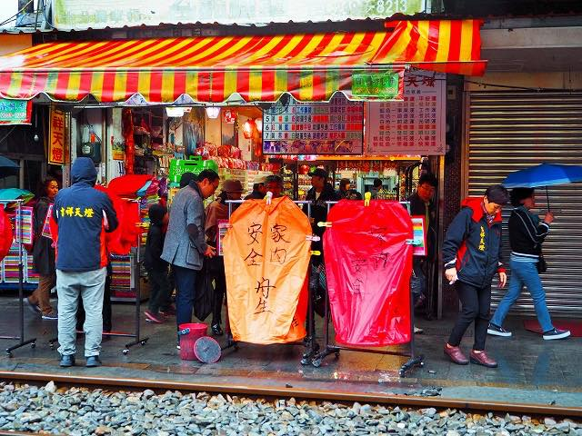 台湾の江ノ電!?台北近郊のローカル線・平渓線でノスタルジックさんぽ