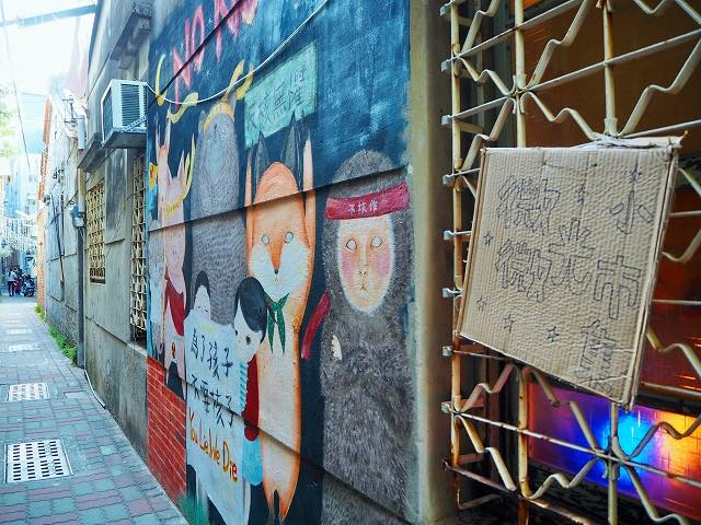 実はアクセス便利!今こそ知りたい台湾の古都・台南の7つの魅力