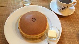 【経堂】幸せのこんがり黄金色!「ホットケーキ つるばみ舎」
