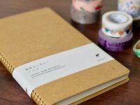 旅を記録してみよう、スパイラリングノートを使ってオリジナルの旅ノート作り