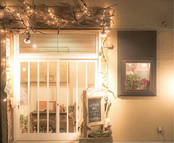 日常トリップできる!下北沢の隠れ家カフェで、パワーチャージ!