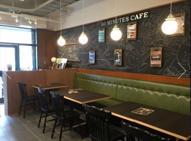新感覚の時間制カフェ「60 minuites cafe」をレポ!