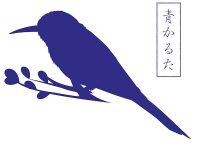 青かるた〜青にまつわる豆知識詰め込みました!〜【TABIZINE BLUE WEEK】