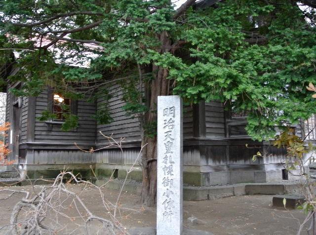 まるで水戸黄門?全国を漫遊した明治天皇の北海道訪問記