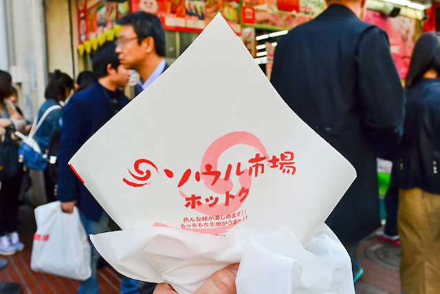韓国の食べ歩きスイーツ「ホットク」を新大久保で食べ比べ!