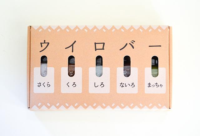定番以外にも!名古屋のおすすめお土産5選