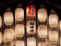 【世界のお祭り】京都「祇園祭」こんな楽しみ方はいかがでしょうか!?