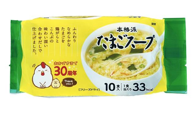 どうしても日本の味が恋しくなる!海外旅行のお供に持っていくべき5選