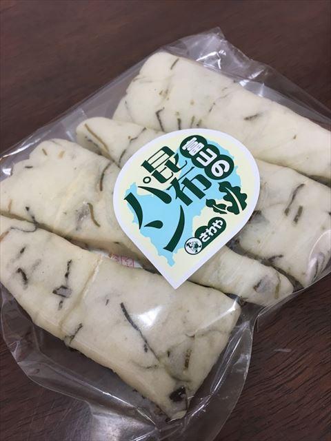 日本のパン好きトップ3はどの県?食べてみたいご当地パン