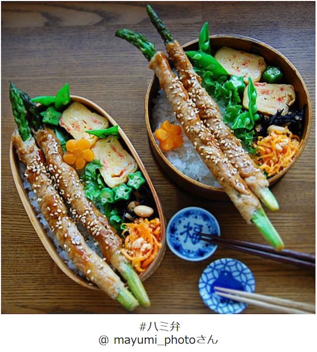 【話題】インスタ映えするお料理トレンド発表!「#水玉ちらし寿司」って?