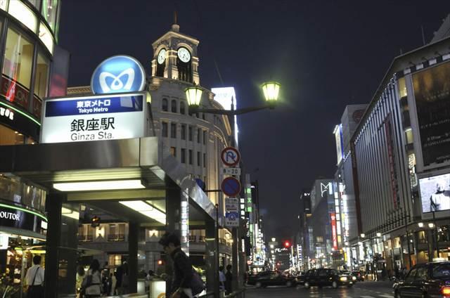 銀座、日本橋、築地。中央区のマンション名に使われる人気の駅名NO.1はどこ?