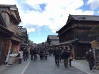 【リアルなお金の話】東京から伊勢神宮までの日帰りの旅はいくら?