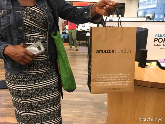 【ニューヨーク現地取材】アマゾンのリアル店舗の本屋がオープン