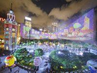 五感を刺激するプロジェクションマッピング「香港パルスライトショー」