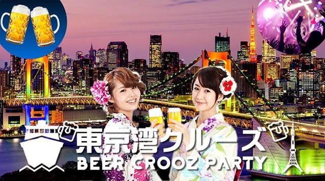 今週どこ行く?東京都内近郊おすすめイベント【7月17日〜7月23日】無料あり