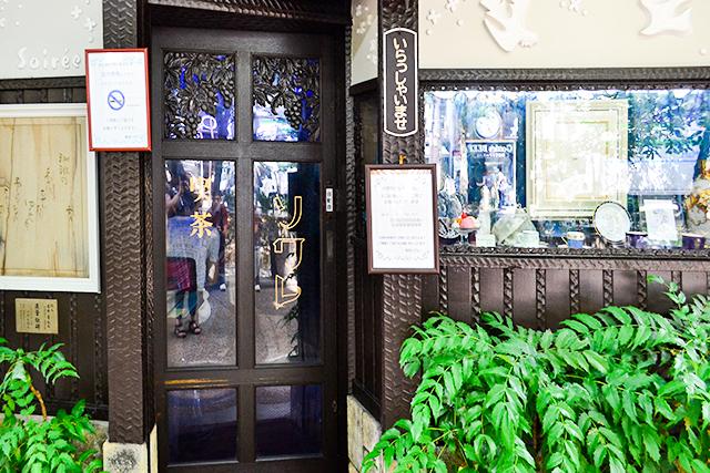 【インスタ映え】まるでガラスみたいに美しすぎる京都「喫茶ソワレ」のゼリーポンチ