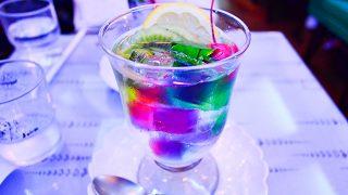 【インスタ映え】まるでガラスみたいに美しすぎる京都「喫茶ソワレ」のゼリー