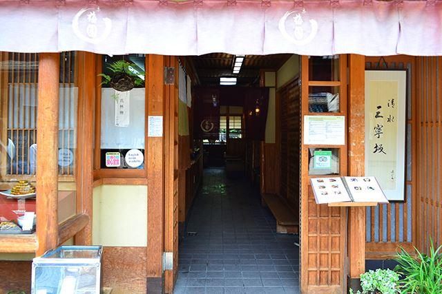 清水寺に行ったら「梅園」の俵型みたらしだんごを食べて欲しい!