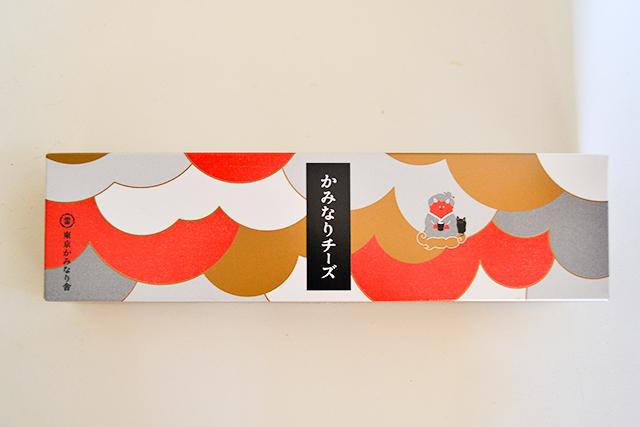 東京駅でしか買えないお土産「東京かみなりや」が美味しい!