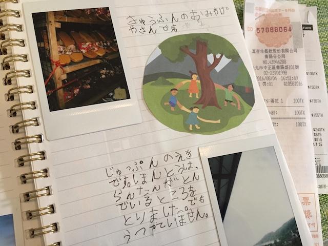 子連れ台湾旅行おすすめスポット●選【TABIZINE with Kids】
