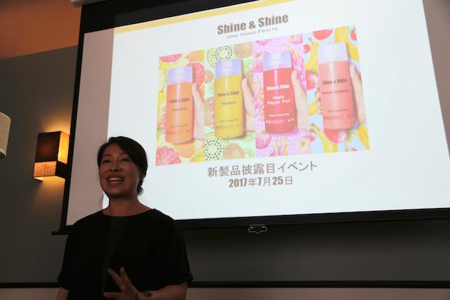 「Shine&Shine」に新作登場。「アップル・ドラゴンフルーツ」が発売開始!