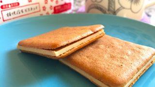 2週間で15万枚売れたという「桔梗信玄ビスキュイ」が珈琲にものすごく合う