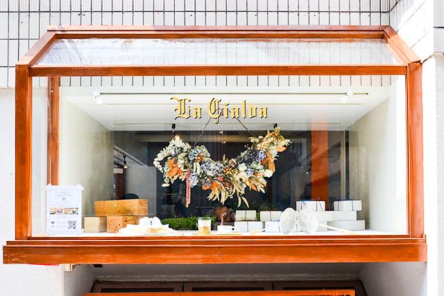 日本初上陸!素朴なイタリアの伝統菓子「チャルダ」のお店がオープン!