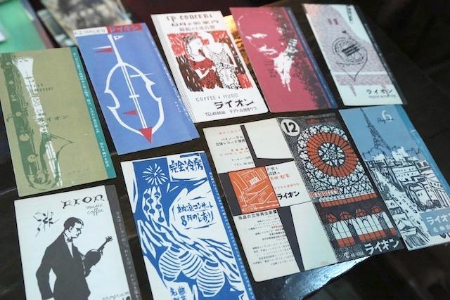 渋谷の喧噪の中に佇む別世界。最高のクラシックと安らぎに浸る「名曲喫茶ライオン」