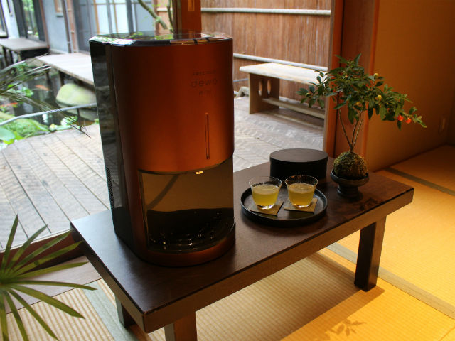 【おしゃれ家電】エスプレッソマシンのような富士山天然水ウォーターサーバー
