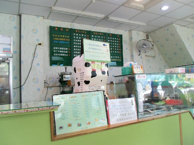 マンゴーカキ氷の人気店・冰讚の「布丁(プリン)雪花冰」がコスパ高い!