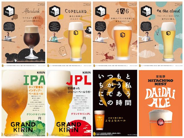 この夏はどこで飲む? シーン別、ビールの満喫スポット3つ