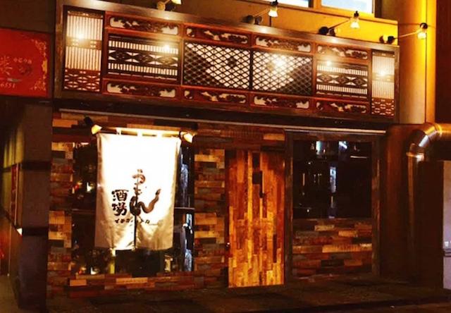 食べログが発表した「うどんの名店100店」