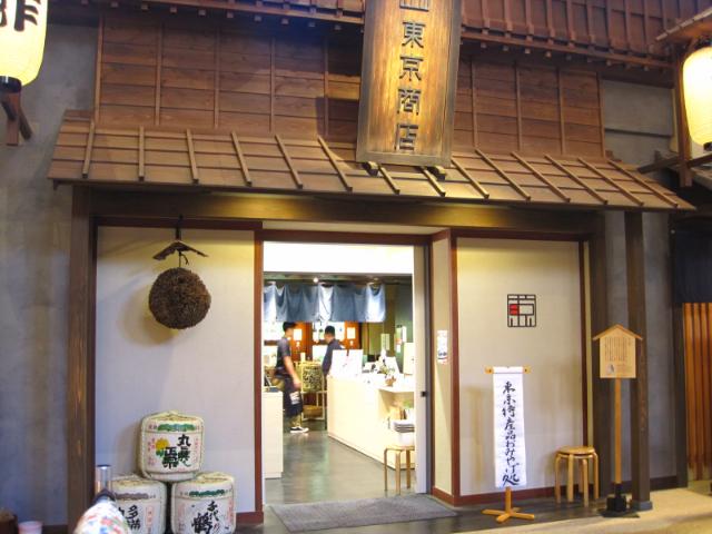 利き酒マシンでおちょこ1杯300円! 「両国」で東京の地酒を飲み比べ