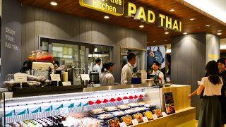タイの焼きそばパッタイ専門店「マンゴツリーキッチンパッタイ グランスタ丸の内」がオープン