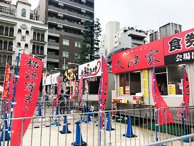 「大つけ麺博」開催!人気のお店4つのラーメンを食べ比べ!